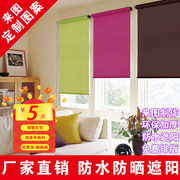 Special offer custom office bathroom bathroom bedroom light waterproof curtain shade advertising bead rolling curtain