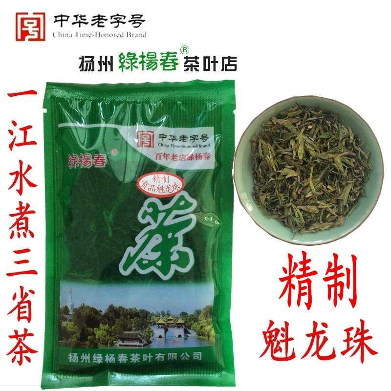 China time honored brand Yangzhou LvYangChun refined Kui Longzhu tea bag Longjing Zhulan Kui needle specialty