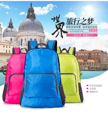 Simple short-distance outdoor light skin bag female ultra light travel backpack foldable child shoulder light waterproof bag