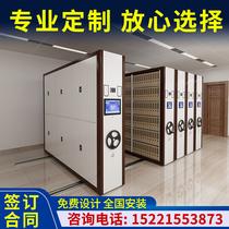 File room Hand-held manual file cabinet Electric smart hand-held mobile track file dense rack Dense cabinet