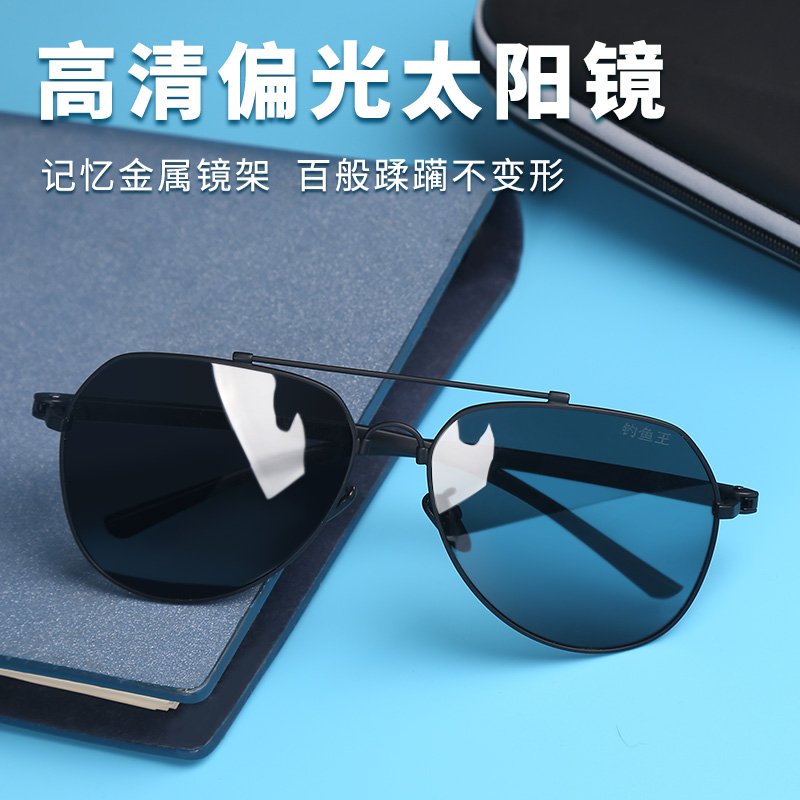 Diaoyu King Fishing Glasses Polarization for Drifting Blue Light Refinement Sports Driving Glasses Clamps for Men's Night Fishing