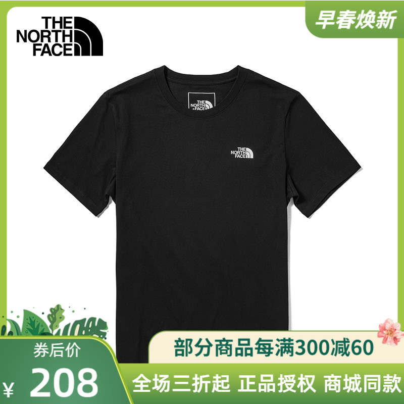 The NorthFace North 2021 Spring Summer 2021 new short-sleeved T-shirt mens outdoor sports breathable Snow Mountain 5JU2