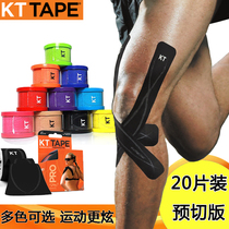 KT Tape Marathon basketball running muscle internal effect sticker Half Moon plate knee muscle sticker protective gear bandage