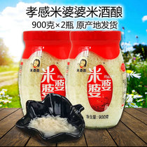 Mi mother-in-law rice wine 900g*2 bottle Hubei Xiaogan specialty sweet glutinous rice wine brewing guy rice wine Moon mash