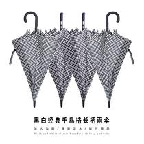 Длинные ручки зонтики японские малые свежие литературные и художественные системы ветрозащитные изгибы крючки автоматический скраб прямой ручкой мужского и женского увеличения солнечного зонтика