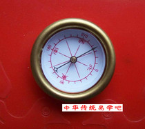 Sell compass Tianchi (compass) large 3.5CM) small 2.5 cm.