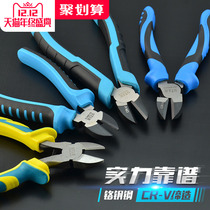 Craftsman tool Slant Pliers Hardware repair 6 inch electrical clamp stripping clamp slant Nozzle pliers Pliers