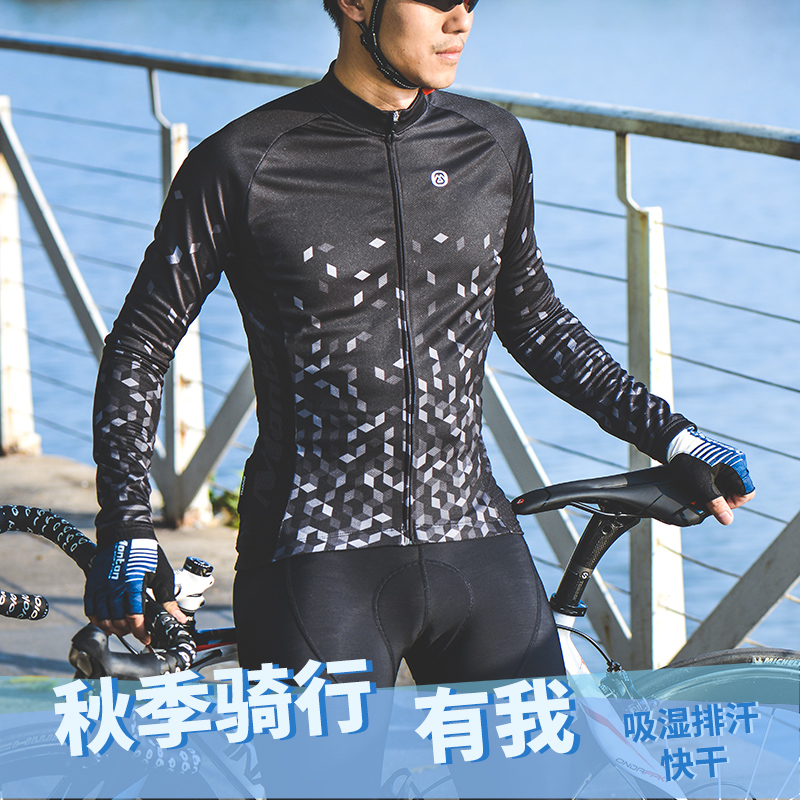 Autumn Cycling Jersey Men's Suit Mountain Bike Long Sleeve Cycling Set Outdoor Riding Long Tops Equipment