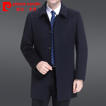 High-end middle-age mens double-sided coat mens middle-length version 100% pure cashmere mens wool coat size