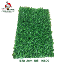 Factory direct FG artificial lawn gym indoor and outdoor venues golf lawn laying decorative lawn
