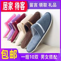 10 pairs of disposable slippers guests guests home cotton slippers thickened room convenient customization