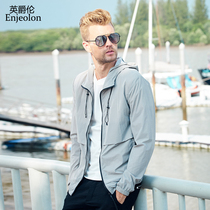 Summer men's Hooded casual sun-protective clothing outdoor sports beach slim-fit skin Jersey solid color slim-fit jacket