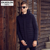 British Viscount slim hooded young men in England in winter padded coat