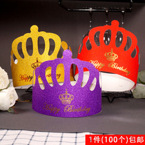 Childrens birthday Hat Crown Scrub Gold card disposable Cake hat Adult celebration Party hat 100 batches