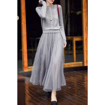 Knitted dress female spring and autumn 2021 New temperament waist long sleeve long-length fake two pieces mosaic mesh dress season