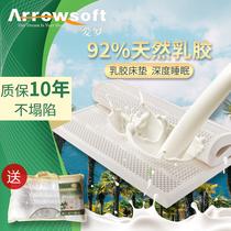 Tatami latex mattress thin 5cm imported Thai natural rubber 3cm foldable thin pad 1.8m1.35m