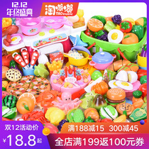 Children cut fruit toys over home kitchen combination vegetable baby boy girl cut cake cutting suit