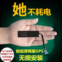 Capricorn gps motorcycle anti-theft device car electric vehicle alarm new scorpion star GT900 lossless installation