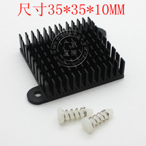 35*35*10MM Black Oxidation of CPU Radiator for Aluminum Alloy Radiator Chip