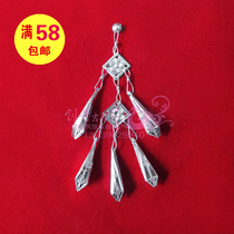 Antique sesame Bell pendant silver headdress miao Silver stage garment accessories two hanging silver jewelry