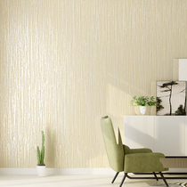 Simple modern plain wallpaper living room bedroom warm background wall fine vertical striped pure color wallpaper non-woven fabric