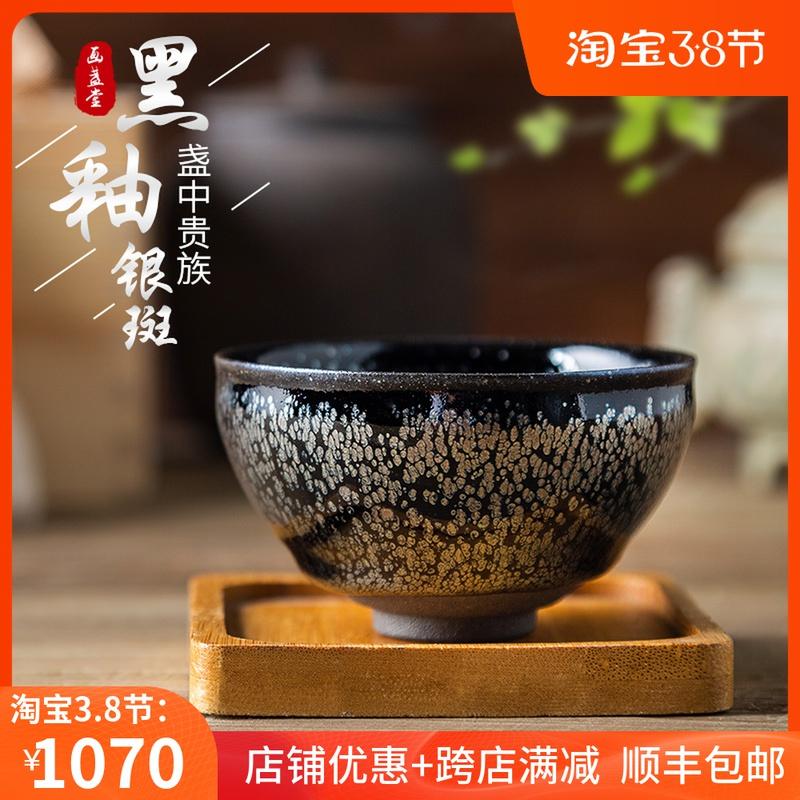 Painting a lamp tang Jianyang famous Yu Qiuhua Jian a tea cup master cup pure handmade iron tire oil drop tianmen
