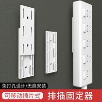 Arrangement fixation fixation no punching wall hanging wire storage socket router wall finishing solid line god