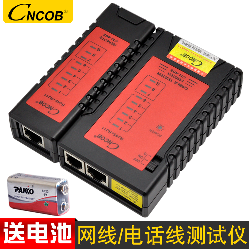 CNCOB genuine multi-function cable tester telephone line measuring instrument rj45/rj11 network testing equipment