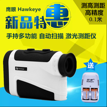 Eagle catching precision Infrared laser rangefinder telescope measuring angle meter 1500 m outdoor