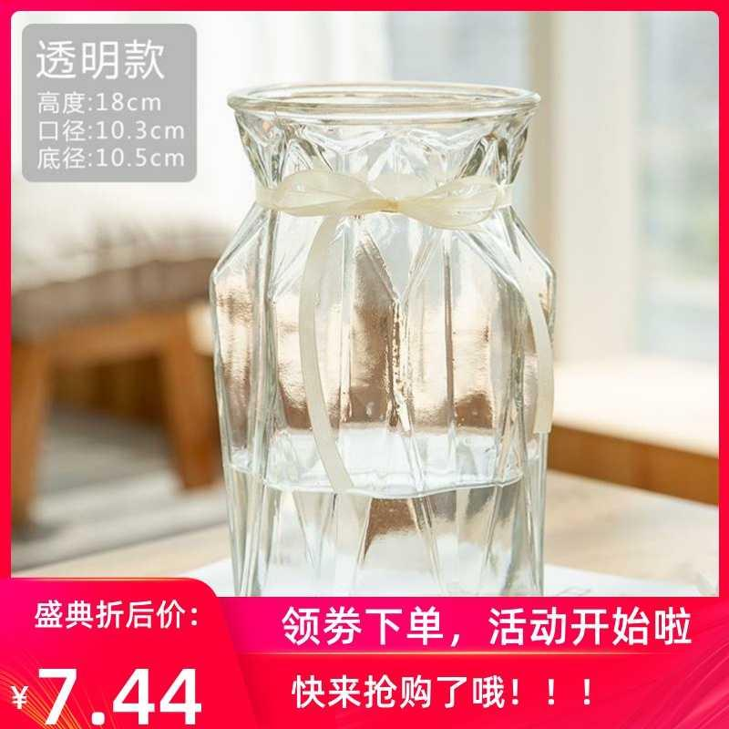 Large calibre wide mouth oversized glass vase transparent extra-large flower flower rich bamboo cylinder straight cylinder high large