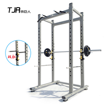 Jiangsu Iron Giant Commercial frame Squat Rack Gantry Professional barbell Weightlifting crouching push body upward parallel bars