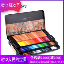 Marco Lead oily 3100 Color pencil coloring student hand-painted design 48 100 colors Maroco Renault