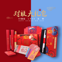 2021 Niu New Year New Year Spring Festival decoration supplies Wen Creative to the United Spring Festival gate paste custom gift bag logo