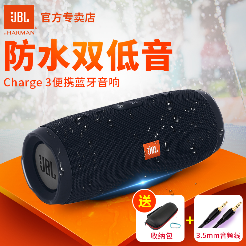 JBL CHARGE3 Music Shock Wave 3 Bluetooth Sound Outdoor Subwoofer Sound GBL Bluetooth Soundbox