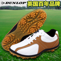 British Dunlop Genuine golf shoes man golf shoes anti-skid breathable fixing nail