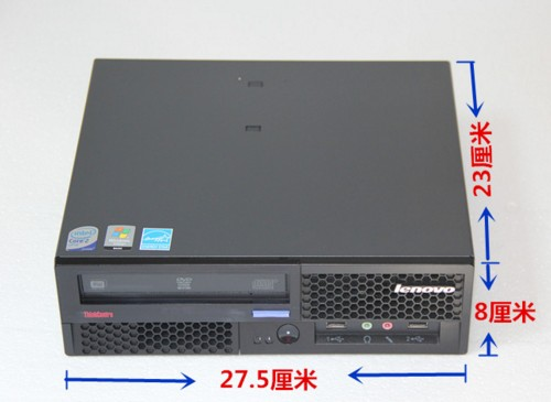 Mini IBM/Lenovo Q45 small host M58 desktop computer barebone system with DVD CPU 27*23*8