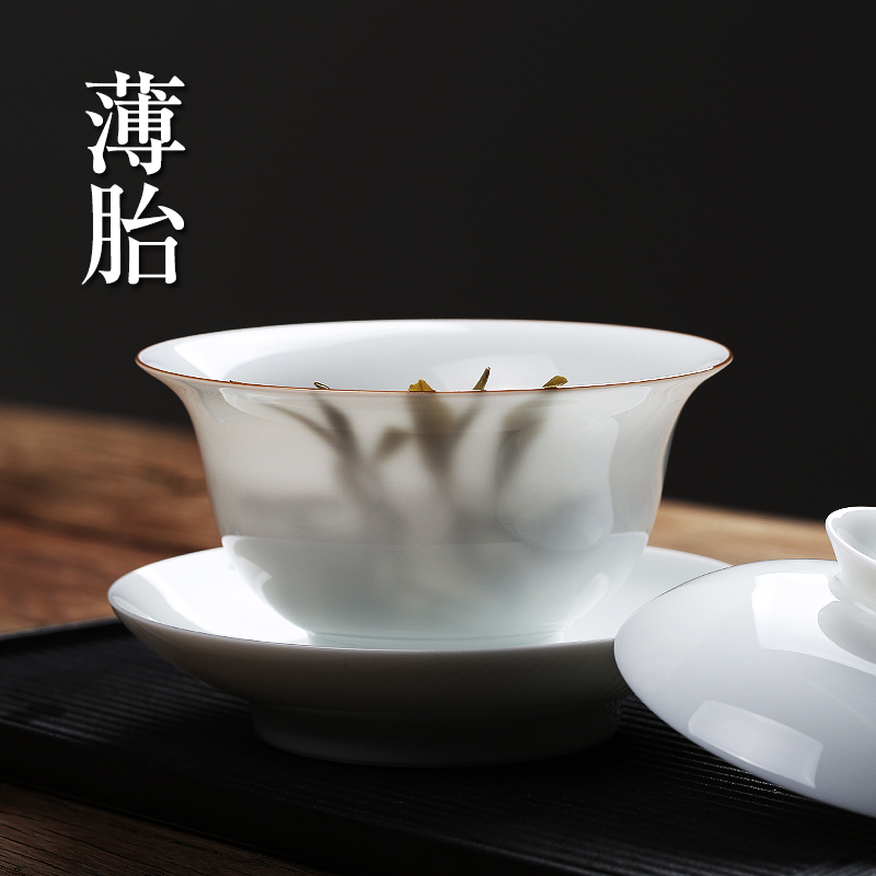 Jingdezhen cover bowl tea set set pure manual thin tire does not hot hand three only bowl tea cup make tea bowl kungfu tea set