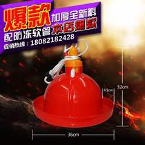 Thickened Plasson Chicken duck goose Water Dispenser automatic water feeder for chicken poultry