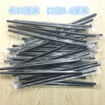 Straw a box of 5000 Gong tea black fine sand iced juice coffee cup dedicated hot drink small straw 23cm