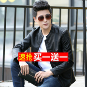 Spring and autumn and spring 2017 men's leather jacket men handsome leather jacket Slim New Korean male personality trend