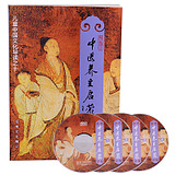 Chinese medicine health enlightenment children early education Guoxue Enlightenment large phonetic reading standard read CD CD