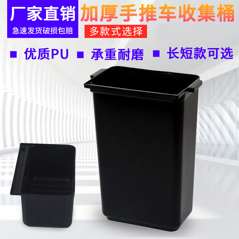 Thicken the bucket to collect the dining bucket dining cart waste bucket to collect the dining cart plastic bucket hotel restaurant trolley garbage can