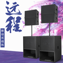 DGH single 10-inch Active line array Speaker high power remote wedding show large professional stage sound set