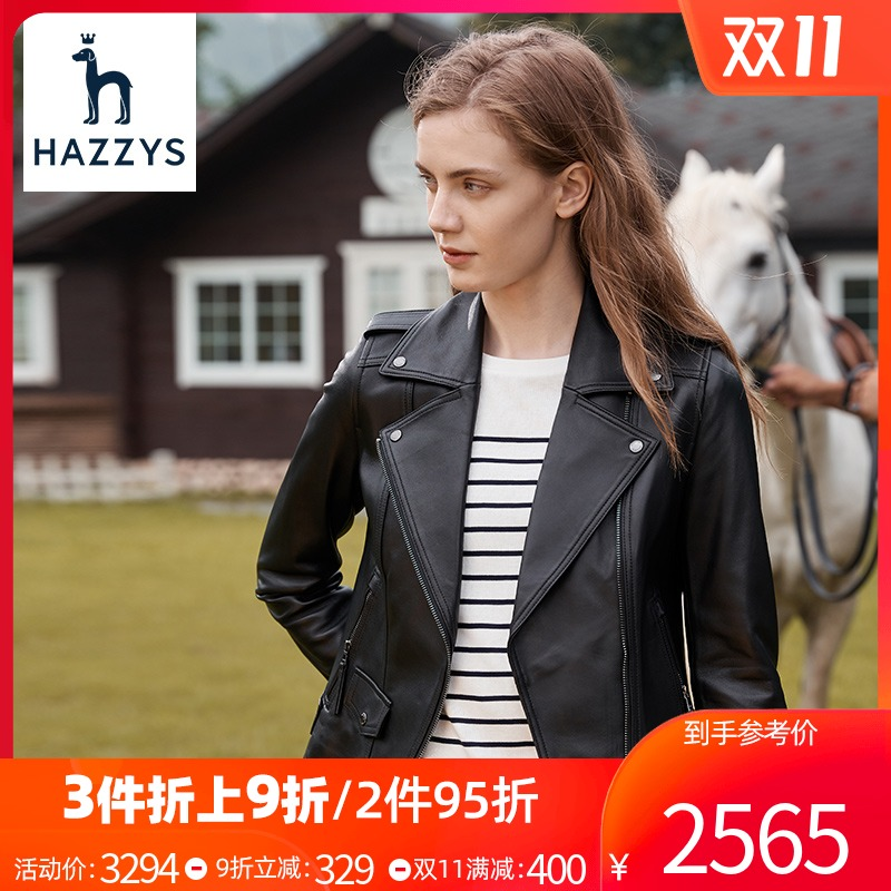 Hazzys Haggis 2020 new spring autumn leather sheepskin short-style locomotive suit to collect womens autumn coat
