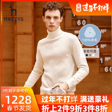 Hazzys winter men's high neck bottoming sweater men's solid color sweater Pullover trend