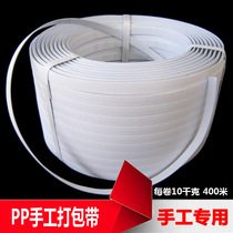 Zhejiang Shanghai and Anhui 1 rolls of PP packed with hand-packed with hand-packed with a net weight of 20 Jin