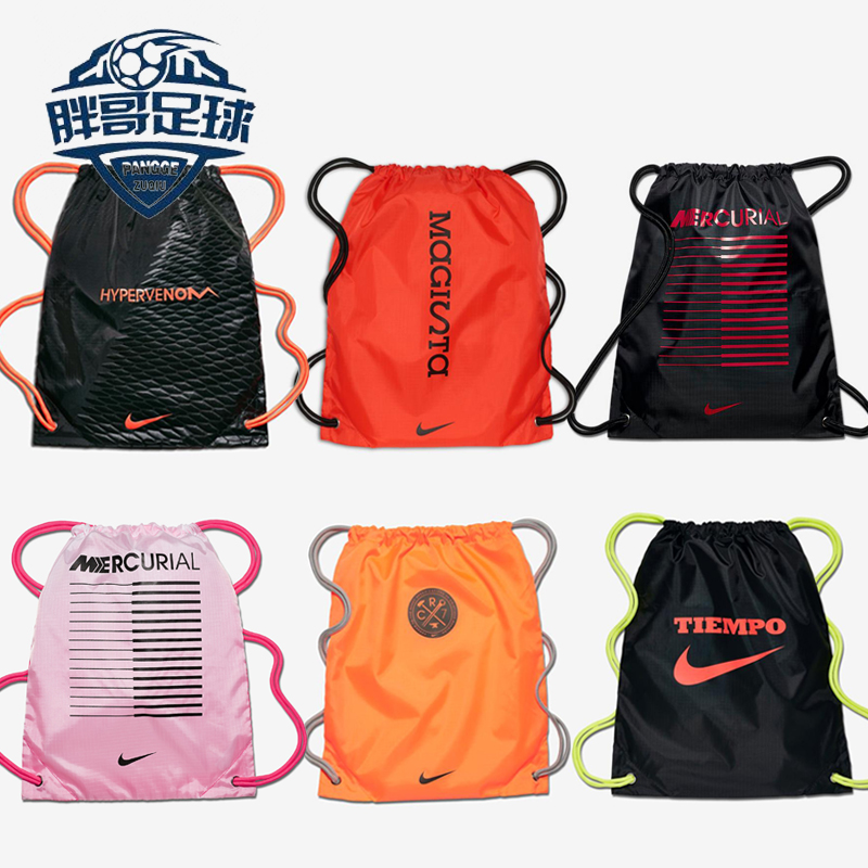 Little Pang Nike Travel Training Recreational Sports Bag Football Shoe Bag Specialized Shoe Bag