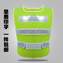 Reflective vest safety vest clothes shoulder traffic clothes yellow green highway overalls fluorescent sanitation ultra-bright