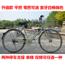Export of Japans new bicycle internal variable speed bicycle three-speed light car Jubilee Manor Shuttle induction Lamp
