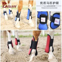 Quality Equestrian obstacle Leg guard horse leggings to protect horse legs eight feet dragon horse with Multicolor BCL337102